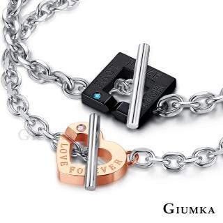 【GIUMKA】命中注定情侶手鍊刻字T字扣 白鋼情人手鍊 單個價格 MH06051-4(黑色/玫金)