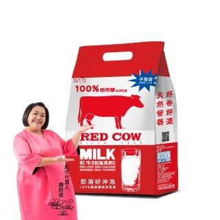 【紅牛】超濃脫脂高鈣奶粉(2kg)
