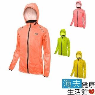 【恩悠數位】NU 超輕量 防風 防雨 外套