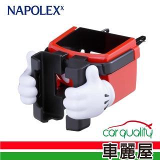【日本NAPOLEX】飲料架 米奇多功能冷氣孔(WD-269)