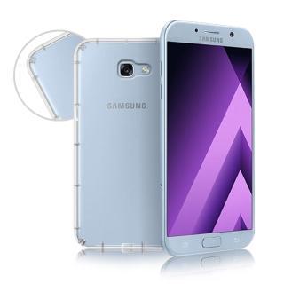 【XM】Samsung Galaxy A5 2017版 強化防摔抗震空壓手機殼