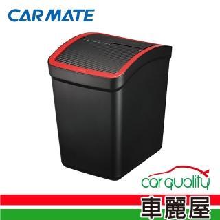 【日本CARMATE】垃圾桶 L- 碳纖紅(DZ367)
