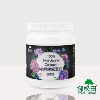【御松田】水解膠原蛋白粉末家庭號(500gX1罐)