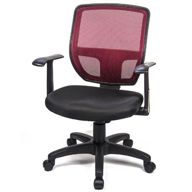 【aaronation 愛倫國度】透氣網背彈性T型電腦椅五色可選(AM-612)