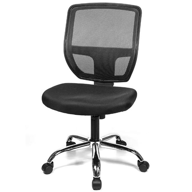 【aaronation 愛倫國度】透氣網背彈性金屬底電腦椅五色可選(AM-612)