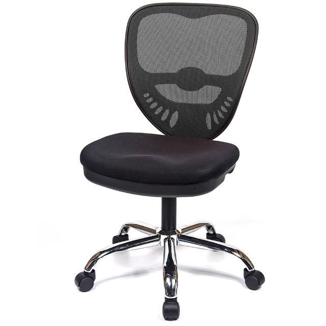 【aaronation 愛倫國度】新時代彩麗艷色金屬座電腦椅六色可選(AM-837-OB)