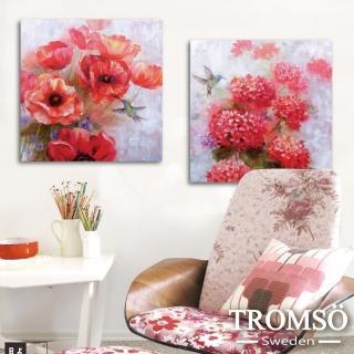 【TROMSO】時尚無框畫/櫻紅巴黎花園(二幅一組無框畫50X50CM)