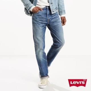 【Levis】上寬下窄 / 501 Taper 排扣牛仔褲 / 赤耳 / 硬挺厚磅(經典時尚)