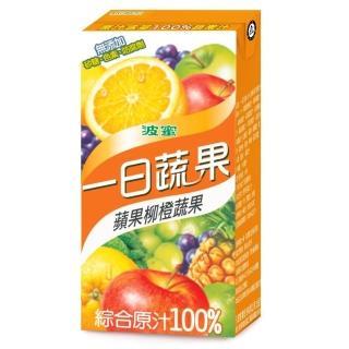 【波蜜】一日蔬果100%蘋果柳橙蔬果汁160ml(24入/箱)
