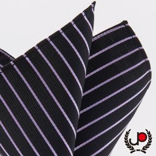 【極品西服】黑底紫提條口袋方巾(YH5007)