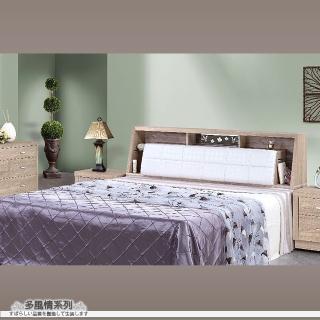 【多風情系列】梧桐色方格5尺床頭箱(不含床板、床墊)