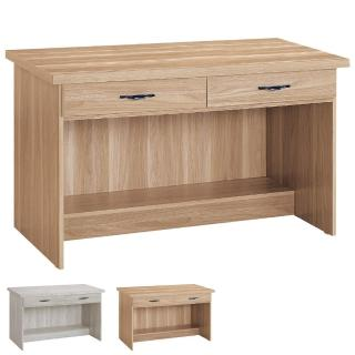 【BODEN】東尼4尺二抽書桌/工作桌(兩色可選)