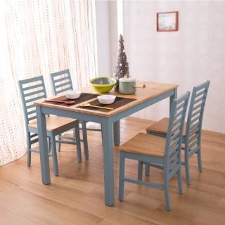 【AS】阿爾貝托青瓷色餐桌組
