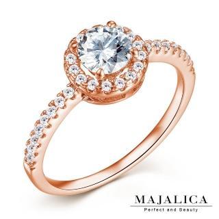 【Majalica】純銀戒指 奢華滿鑽 925純銀尾戒 精鍍玫瑰金 單個價格 PR6053-3