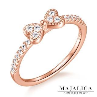 【Majalica】純銀戒指 愛心蝴蝶結 925純銀尾戒 精鍍玫瑰金 單個價格 PR6048-3(玫金)