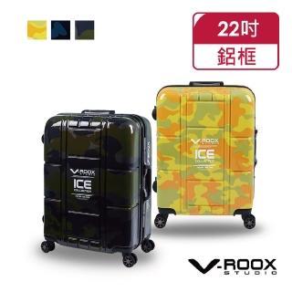 【Pantheon Plaza】V-ROOX ICE 22吋 時尚Icon不敗迷彩風硬殼鋁框行李箱/旅行箱 VR-59187(3色可選)