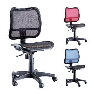 【AS】約翰OL人體工學網布辦公椅