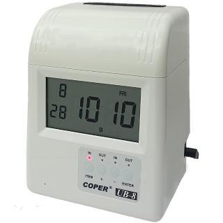 【COPER高柏】UB-8 四欄電子式卡鐘(適用優美系列卡片)
