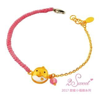 【甜蜜約定2sweet-HC-2880】純金金飾雞年彌月手鍊-約重0.63錢(雞年彌月禮)