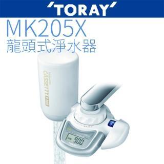 【TORAY東麗】生飲淨水器迷你型(MK205X)