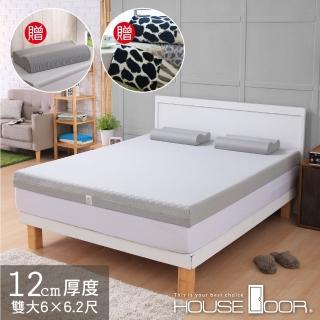 【House Door】超吸濕排濕表布12cm厚波浪式竹炭記憶床墊(雙大6尺)