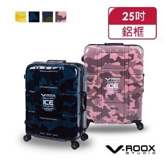 【A.L.I】V-ROOX ICE 25吋 時尚Icon不敗迷彩風硬殼鋁框行李箱/旅行箱 VR-59188(4色可選)