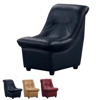 【BODEN】布里單人沙發休閒椅(三色可選)