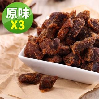 【高坑】高梁酒原味牛肉角3包組(金門名產)