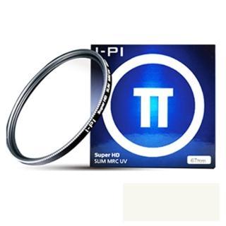 【I-PI】多層鍍膜 72mm 保護鏡 MRC UV