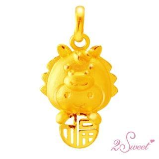 【甜蜜約定2sweet】純金金飾十二生肖金墬馬-約重0.64錢(十二生肖)