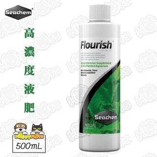 【Seachem西肯】高濃度液肥(500mL)