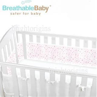 【英國 BreathableBaby】透氣嬰兒床圍 全包型(18435滿天星粉)