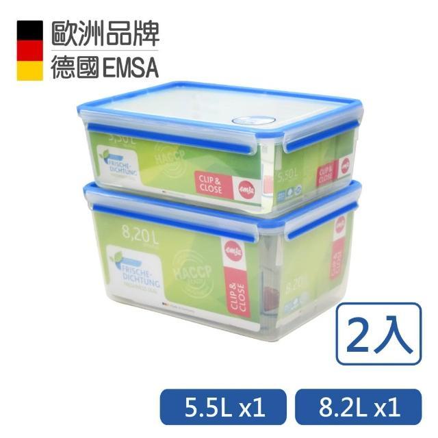 【德國EMSA】專利上蓋無縫3D保鮮盒德國原裝進口-PP材質