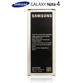 【Samsung】原廠電池 Galaxy Note4 N910 N9100(3220mAh)