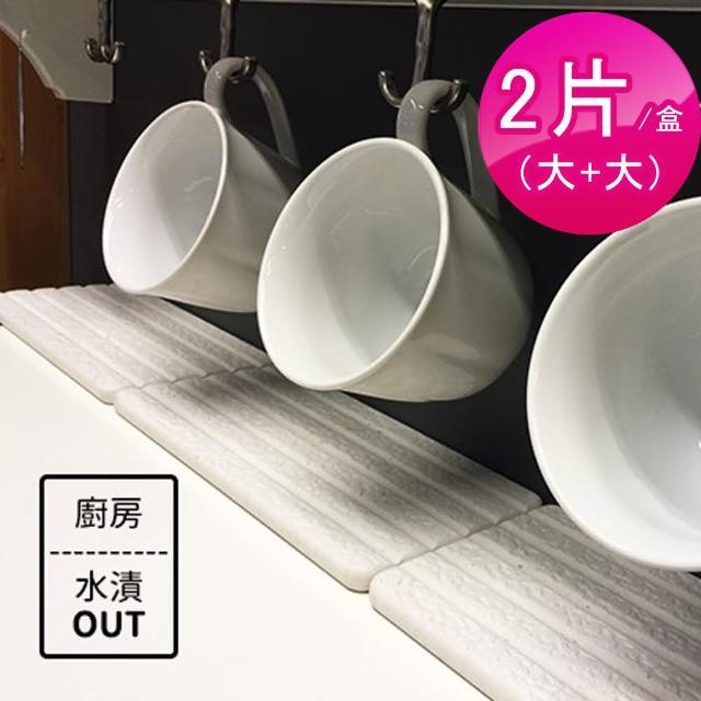 【MBM】MIT超厚切萬用除濕珪藻土巧拼板(1盒2入)/