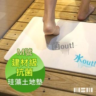 【MBM】MIT敲實用珪藻土吸水地墊(M號1入下單區)