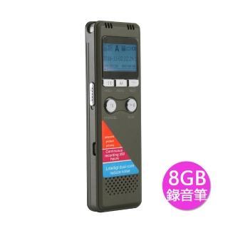 K20數位錄音筆(8G)/