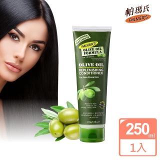 【PALMER'S帕瑪氏】天然橄欖菁華髮根強健潤髮乳250ml(頭皮養護/毛鱗片專用)