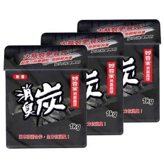【妙管家】消臭晶球炭(1kgx3入)
