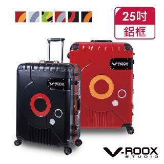 【Pantheon Plaza】V-ROOX ZERO 25吋 時尚潮版撞色 太空艙造型 硬殼鋁框行李箱/旅行箱- VR-59184(5色可選)