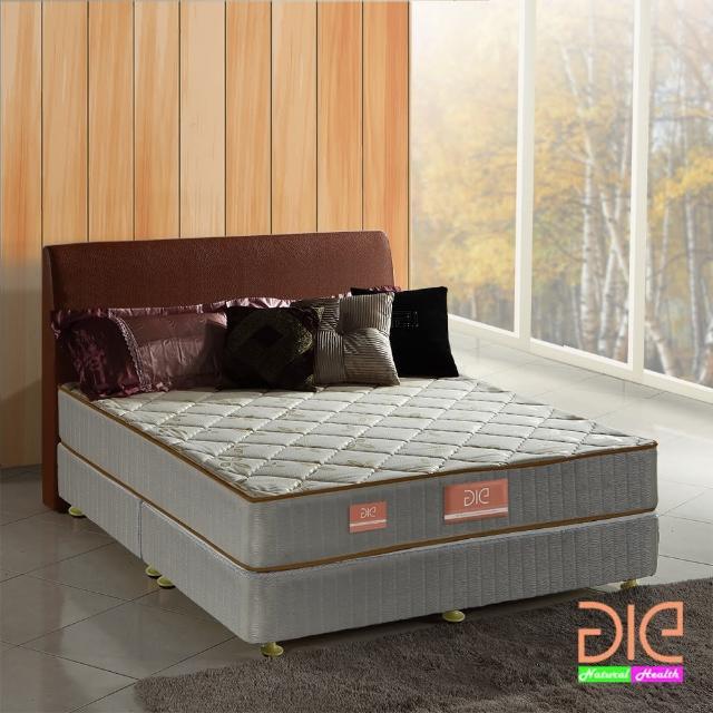 【aie享愛名床】竹碳+羊毛+記憶膠二線獨立筒床墊-雙人5尺(實惠型)/