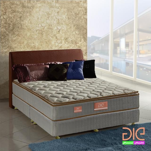 【aie享愛名床】竹碳+涼感紗+乳膠真三線獨立筒床墊-雙人5尺(實惠型)/