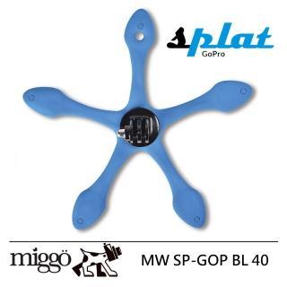 【miggo 米狗】章魚腳架-小(MW SP-GOP BL 40)