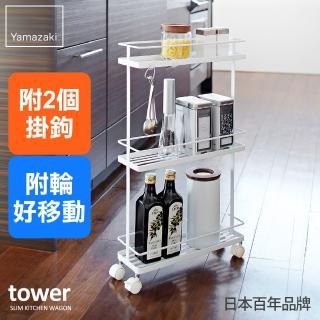 【日本YAMAZAKI】tower三層隙縫萬用小推車(白)