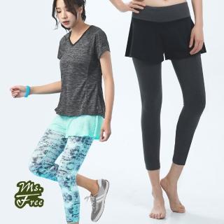 【Ms.Free】Pro高階-褲裙式假二件機能八分褲(瑜珈/跳舞/健身)