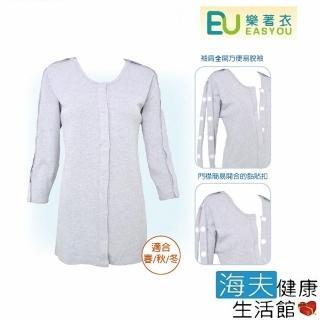【海夫健康生活館】樂著衣 女款 魔術扣 全開 100% 棉 長袖