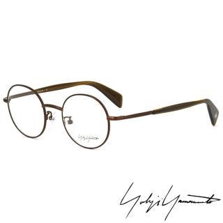 【Yohji Yamamoto 山本耀司】山本耀司復古圓框光學眼鏡(銅色-YY3002-165)