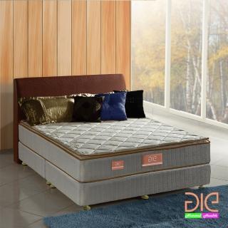 ~aie享愛名床~竹碳 羊毛 記憶膠真三線獨立筒床墊~單人3.5尺 實惠型