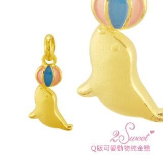 【甜蜜約定2sweet-PE-6213】純金金飾可愛動物系列-約重0.37錢(可愛動物系列)