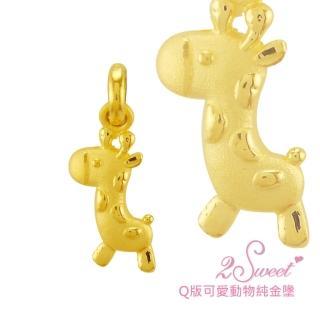 【甜蜜約定2sweet-PE-6215】純金金飾可愛動物系列-約重0.33錢(可愛動物系列)